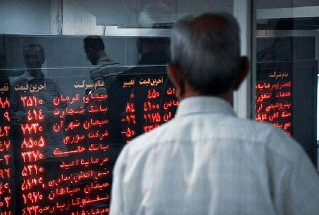 کاهش ۶۹ هزار واحدی شاخص کل بازار بورس آذربایجان غربی 