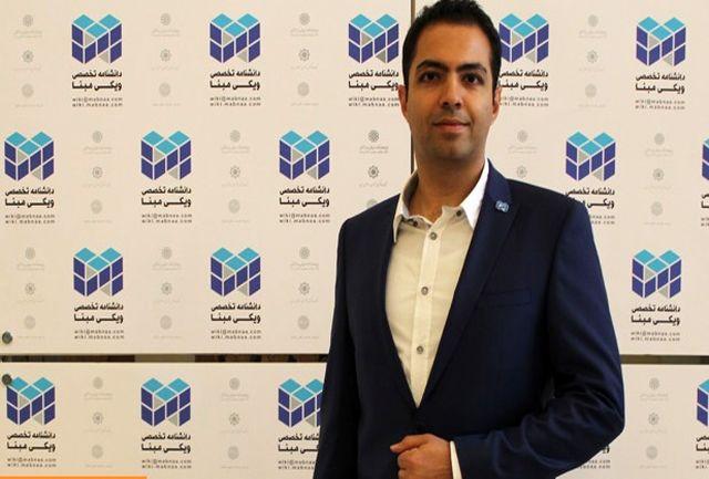 برگزاری جشنواره ایران بانک 2016 با رویکرد بانکداری اجتماعی