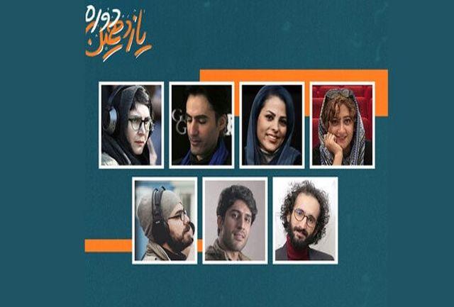 داوران از انتخاب آزادانه آثار گفتند
