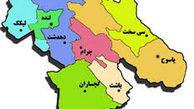 تعداد دقیق شهدای جنگ تحمیلی استان کهگیلویه و بویر احمد