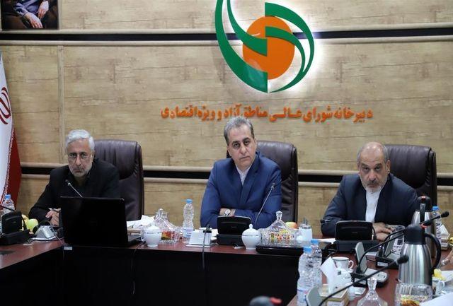 مهر تایید بر عملکرد مالی منطقه آزاد قشم