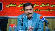 اتوبوس بحران وارد آتشنشانی اصفهان شد