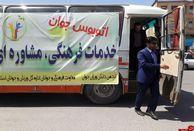 راه اندازی اتوبوس جوان در کرمان به مناسبت هفته جوان