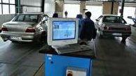 تخفیف معاینه فنی خودروها در هفته هوای پاک