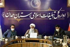تغییر رویکرد اداره تبلیغات اسلامی در برگزاری مراسمات مذهبی به دلیل شیوع کرونا