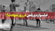 بازداشت عوامل برگزاری جشنواره بومی محلی در روز شهادت امام هادی(ع)