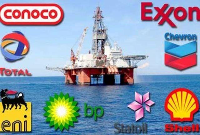 غول های نفتی جهان برای توسعه میادین نفت و گاز به ایران می آیند