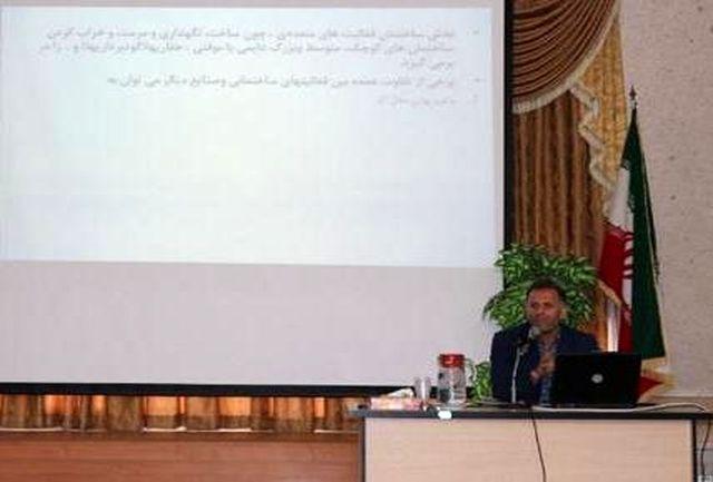 برگزاری همایش مسئولین ایمنی شهرستان قزوین
