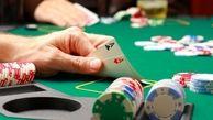 سلبریتیها سرِ میز قمارخانههای آنلاین اینستاگرام/ پشت پرده سایتهای شرط بندی و کازینوهای آنلاین چیست؟