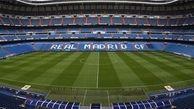 رئال مادرید در سانتیاگو برنابئو به میدان نمیرود