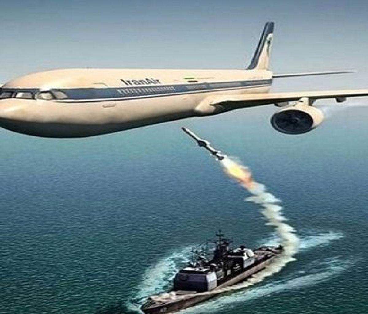 خشونت آمریکا علیه مردم ایران با تروریسم اقتصادی ادامه دارد