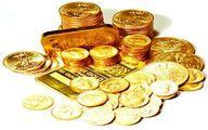 قیمت سکه و طلا امروز 15 مرداد 1399