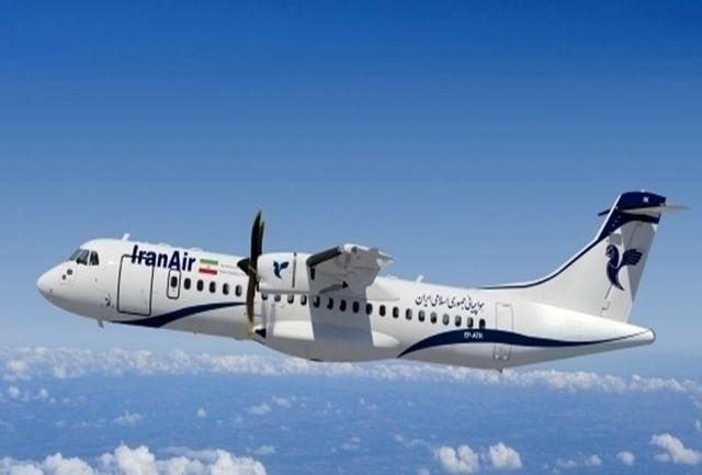 شرکت هواپیمایی ATR از تحریم های آمریکا علیه ایران معاف شد
