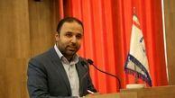 برگزاری آزمون استخدامی تامین اجتماعی توسط جهاد دانشگاهی