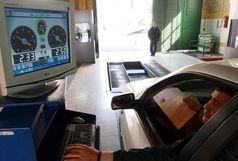 ارائه تخفیف 20 درصدی در مراکز معاینه فنی قم به مناسبت هفته هوای پاک