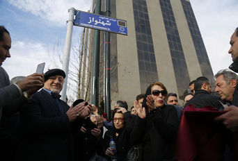 افتتاح خیابان استاد همایون شهنواز
