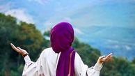 «لباس شهرت» سوژه مد شد
