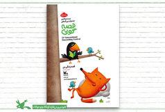 آغاز بیستویکمین جشنواه بینالمللی قصهگویی با افتتاح نگارخانه شهید محمدطاها