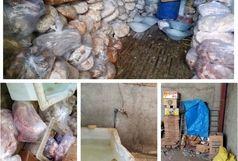 شناسایی و پلمپ سردخانه نگهداری گوشت در صبا شهر  شهریار