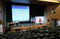 کنفرانس ملی توسعه سرمایه انسانی در روز دوم آغاز به کار کرد