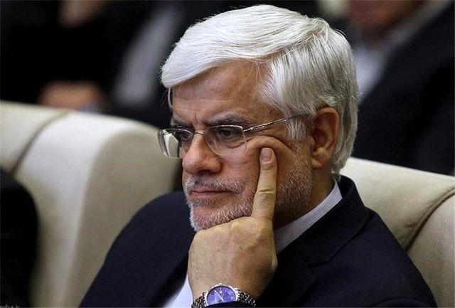 واکنش عارف به قطعیت محکومیت مسعود کاظمی