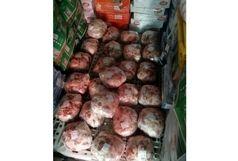 کشف 4  تن گوشت احتکار شده در تهران
