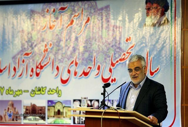 لزوم نقش آفرینی بیشتر دانشگاه آزاد اسلامی در توسعه منطقه ای