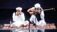 آغاز جشنواره موسیقی نواحی از امروز