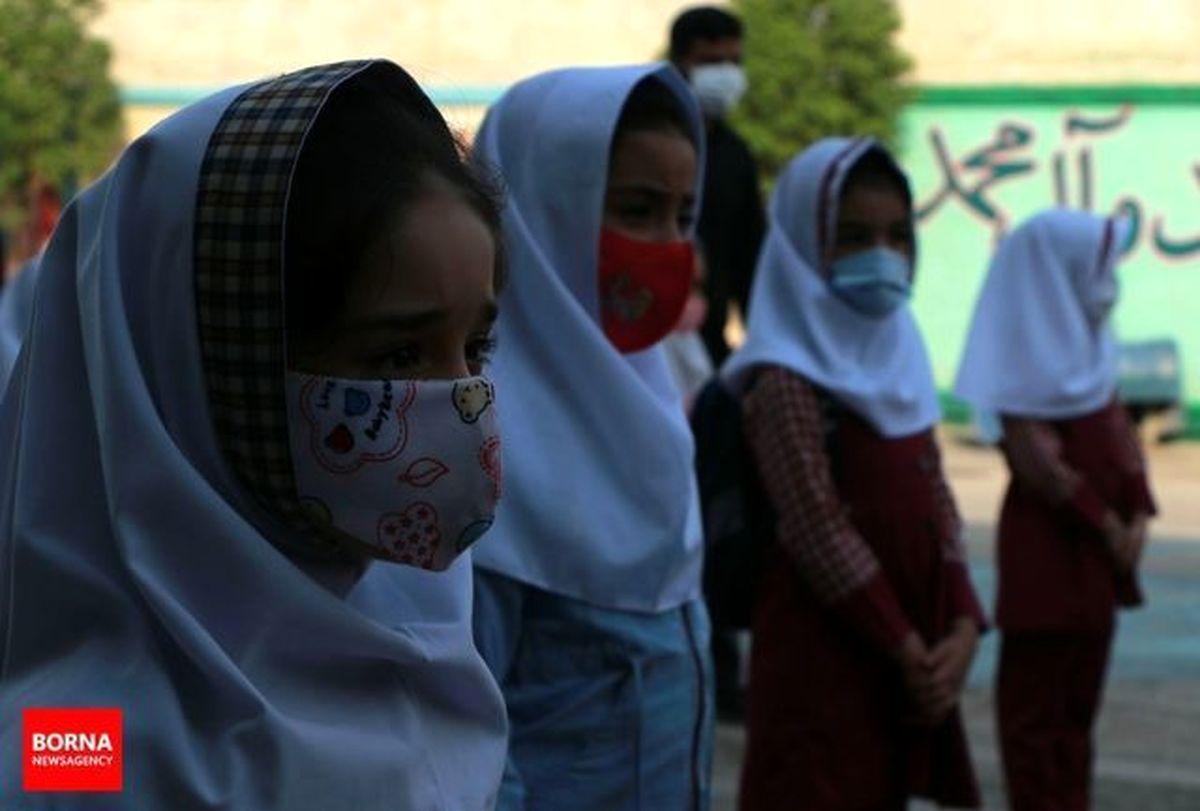 کنترل ویروس کرونا در مدارس
