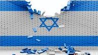 اظهارات جدید اسراییل درباره برنامه هستهای ایران