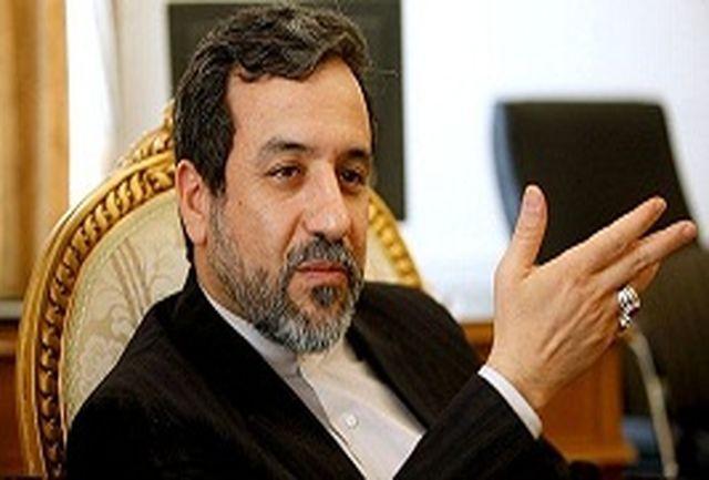 منافع ملی ایران و حقوق هستهای را قربانی اهداف کوتاه نکنیم
