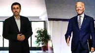«احمدی نژاد»؛ رئیس جمهور سابق و عریضهنویس فعلی!