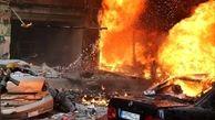 جرئیات کامل انفجار منزل مسکونی در خیابان شهیدان
