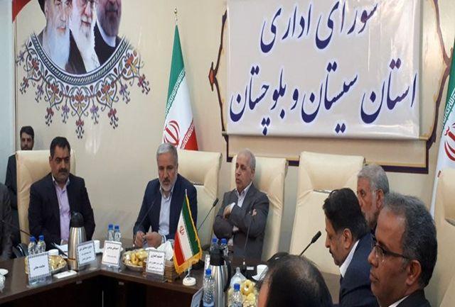 برگزاری جلسه شورای اداری سیستان و بلوچستان با حضور معاون رییس جمهور