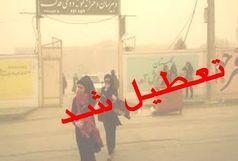 مدارس منطقه آزاد اروند  هم تعطیل شد