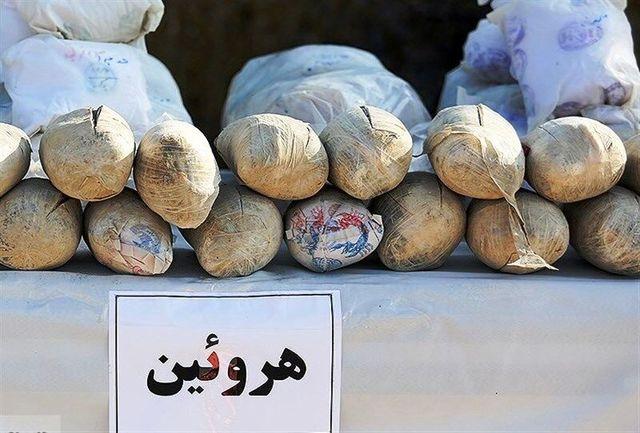 کشف ۸۴ کیلوگرم هروئین در عملیات مشترک پلیس سمنان و سیستان و بلوچستان