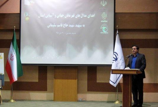 مراسم اهدای مدال های قهرمانان جهانی و آسیایی استان به سردار شهید سپهبد حاج قاسم سلیمانی