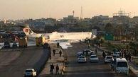 جابجایی هواپیما از مسیر ماهشهر – بندرامام