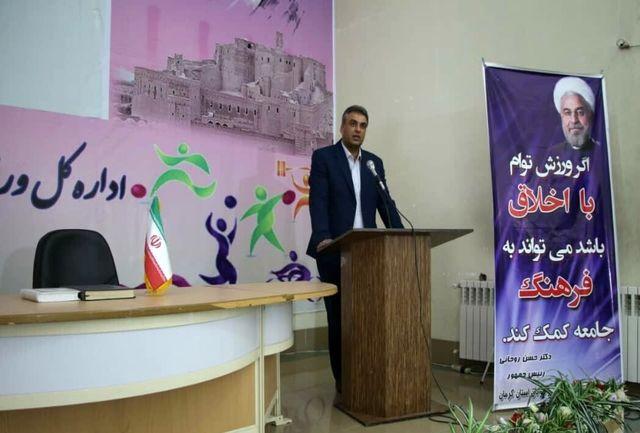 اعتماد به جوانان، مسیر پیشرفت استان کرمان در زمینههای مختلف را تضمین میکند