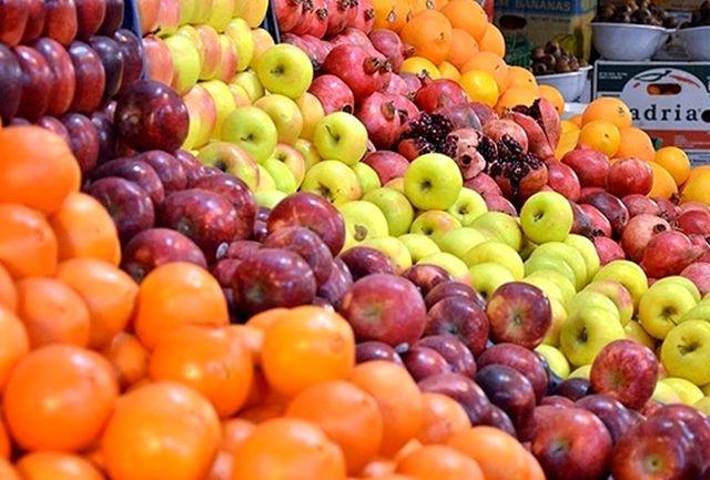 قیمت میوههای نوبرانه در بازار