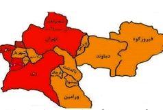 آخرین و جدیدترین رنگ بندی کرونایی شهرستان های استان تهران تا 20 شهریور 1400