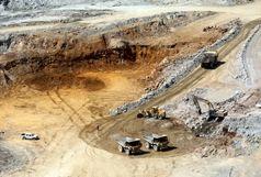 توسعه معادن استان هرمزگان  با رعایت ضوابط زیست محیطی