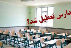 مدارس تهران شنبه سوم اسفند تعطیل است؟