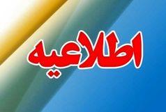 ثبت نام داوطلبان نمایندگی یازدهمین دوره مجلس شورای اسلامی از ۱۰ آذر ماه آغاز می شود