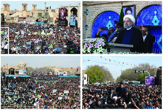برگزاری مسابقه عکاسی «رسم میزبانی» ویژه سفر رئیس جمهوری به استان یزد