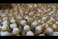 توزیع سبد غذائی در بین نیازمندان ایلام