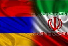 گسترش روابط تجاری ایران و ارمنستان