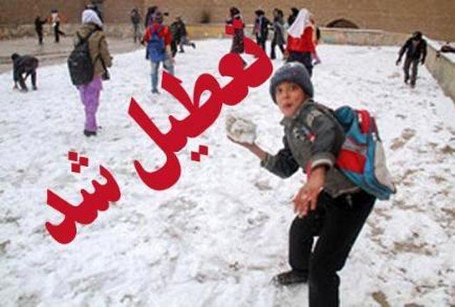 تعطیلی برخی مدارس در استان فارس 