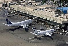 آمادگی فرودگاه مهرآباد برای سفرهای نوروزی
