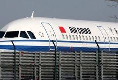 آمریکا پرواز هواپیماهای مسافربری از چین را ممنوع میکند